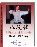 Eight Pieces of Brocade DVD